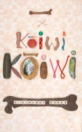 Koiwi_6341_crpd